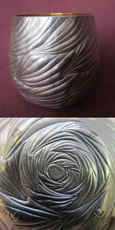 Silver 'Feather' Tumbler