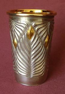 Silver and Gilt Beaker