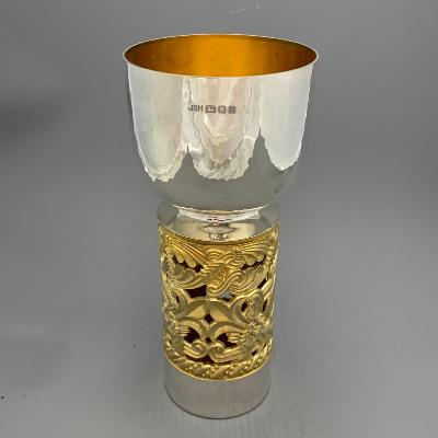 AURUM Silver 'HEREFORD CATHEDRAL' Goblet