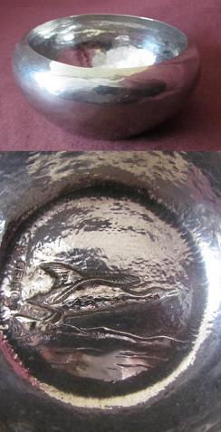 "Silver Arts and Crafts ""Duck"" Bowl"