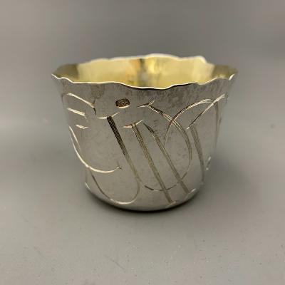 MALCOLM APPLEBY Silver CATCHPHRASE BEAKER - 'THE WIND OF CHANGE'